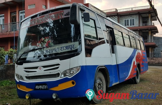 Narayangarh Nepalgunj Night Bus