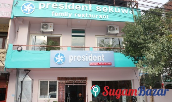 President Sekuwa & Family Restaurant pvt. ltd.