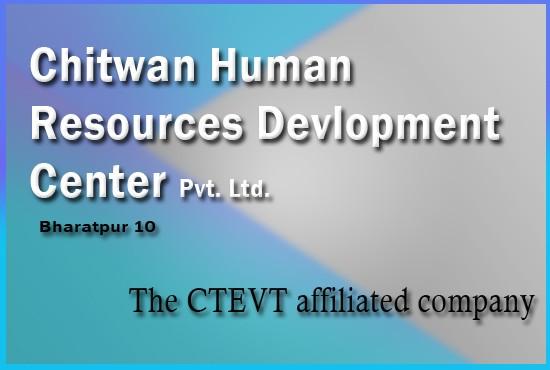Chitwan Human Resources Devlopment Center