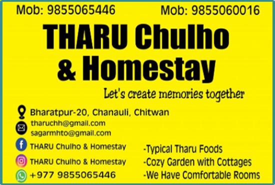 THARU Chulho & Homestay