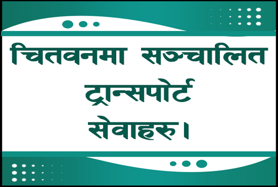 Transport Service in Chitwan.