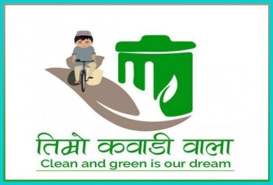 Waste Management Co.
