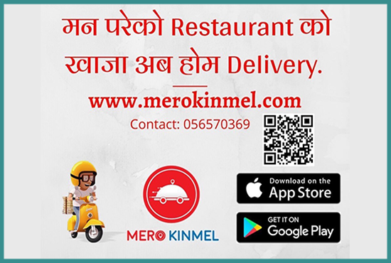 Food Delivery in Chitwan