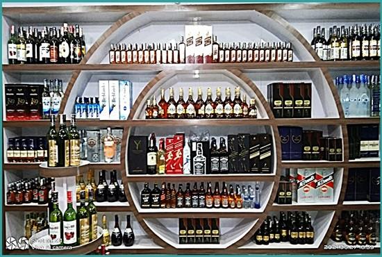 Trinetra Liquor Gallery