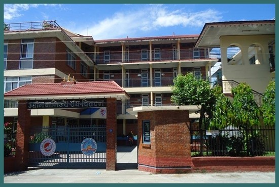 Chamber Guest House, Narayangarh.