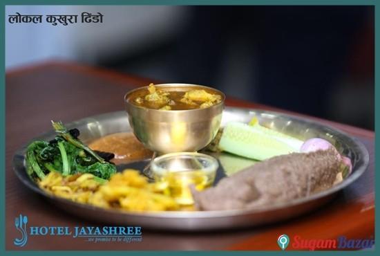 Hotel Jayashree, Gaidakot