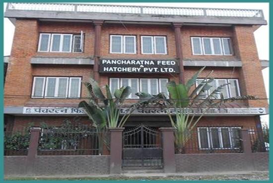 Pancharatna Group of Industries,