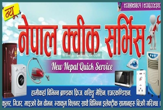 New Nepal Quick Service