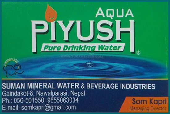 Piyush Pure Drinking Water