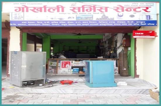 Gorkhali Service Centre, Bharatpur