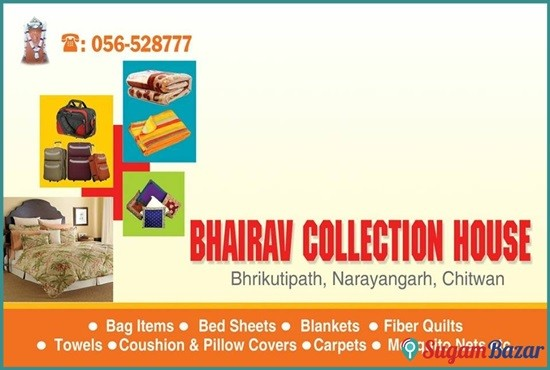 Bhairav Collection House