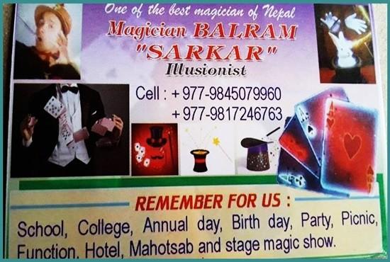 Magician:BalaramSarkarGiri.