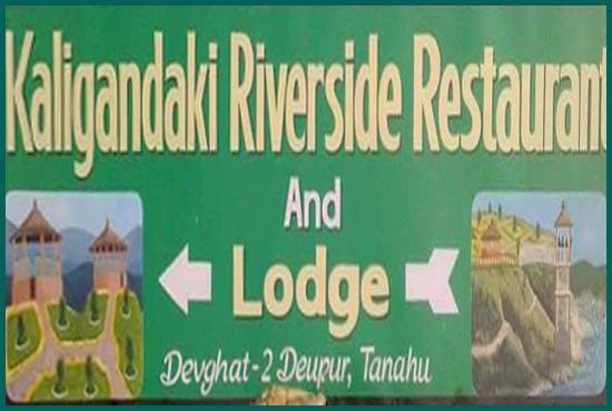 Kali Gandaki River Side Resort
