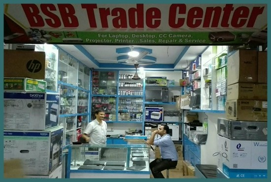 B.S.B computer, Narayngarh