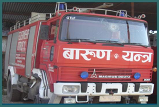 Fire Truck Nawalparasi Kawasoti