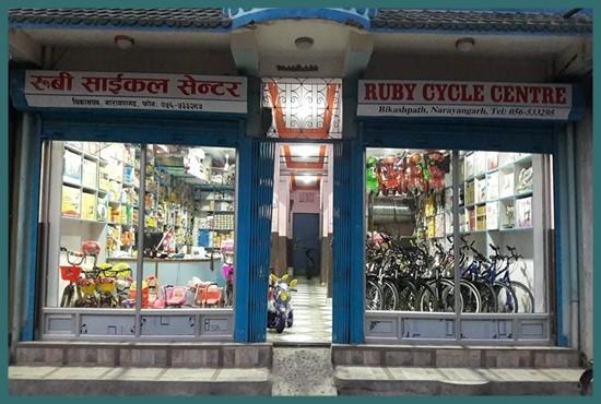 Ruby Cycle Centre-Narayangarh.