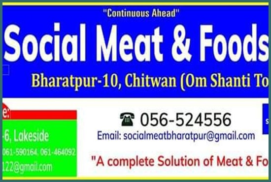 Social Meat And Foods Pvt. Ltd