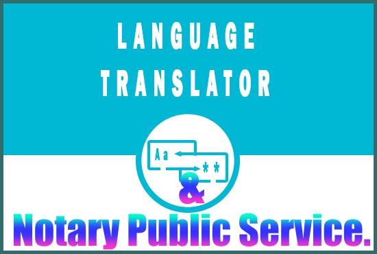 Language Translation & NoNotary Public