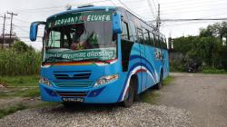 Narayangarh Kakadvitta Bus