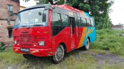 Narayangarh Baglung Bus