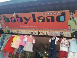Baby Goods, Narayangarh
